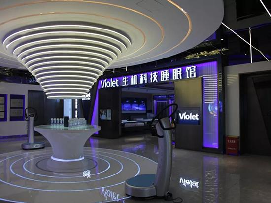 紫羅蘭家紡再獲殊榮,獲批建設省級工程研究中心