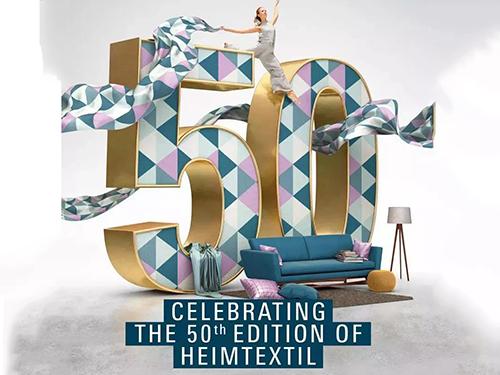 Heimtextil 2020——家紡行業的盛會,迎來50歲生日