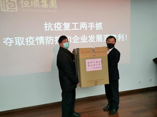 愛心慈善總會向18家復工企業捐贈7.1萬只防護口罩