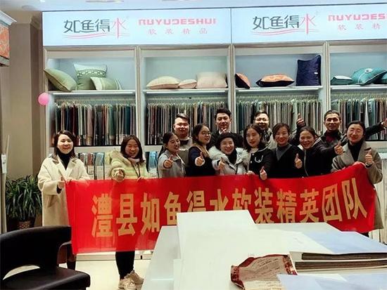 湖南澧县如鱼得水·溢彩新店盛大开业