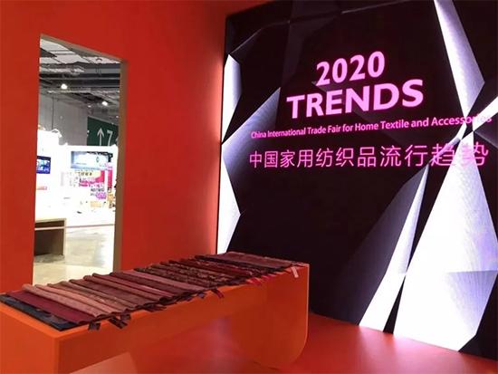 不可错过的2020中国家纺流行趋势
