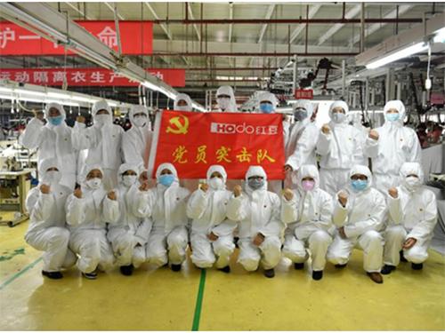 世界睡眠日红豆家纺时尚健康发布