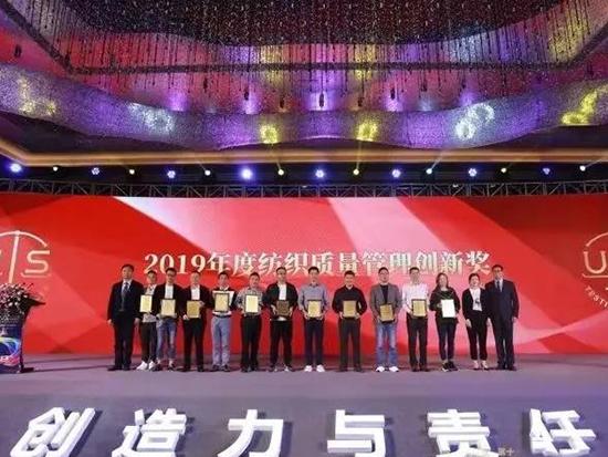 总结2019年度,罗曼罗兰人荣获四大荣誉