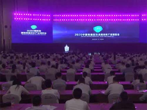 江苏南通商务局发布国际家纺商贸城发展规划