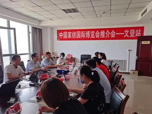 中国·叠石桥家纺国际博览会首次地推完美收官!