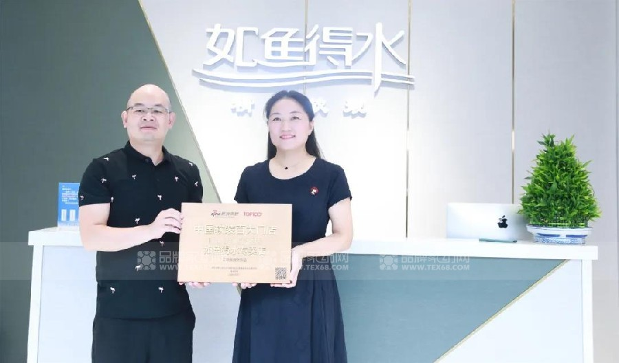 """多年业绩稳居全国前五并荣获""""钻石级大咖""""称号"""