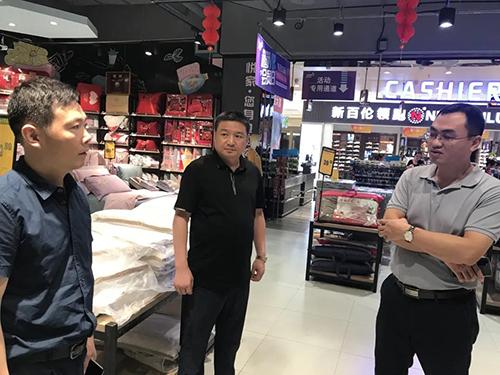 肖茂昌董事长考察华东家纺市场