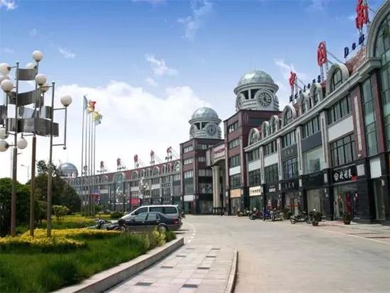 南通国际家纺产业园前三季度实现成交额1720亿元