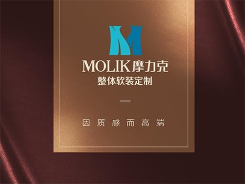摩力克售后服务大升级,每一步只为给你更好的服务