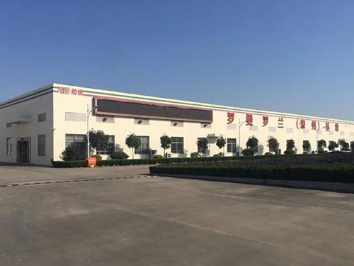 罗曼罗兰集团 特宽家纺 织造工厂
