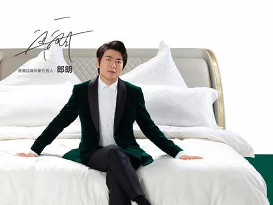 家纺品牌介绍-雅兰