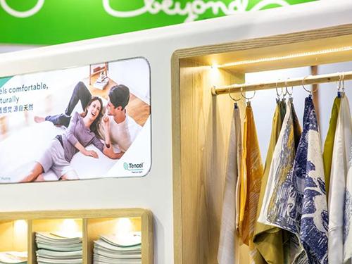 天丝™品牌进驻2021intertextile春夏家纺展