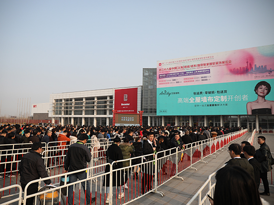 第31届北京墙纸墙布软装展将于3月30日盛大开幕