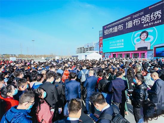 北京墙纸墙布窗帘软装展览会今日盛大开幕