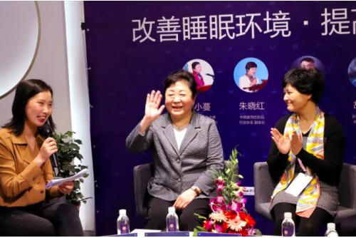 中国羽绒工业协会姚小蔓:希望兰帛成家纺行业波司登