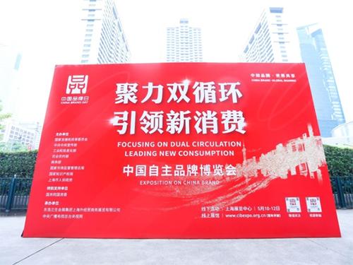 水星家紡,用創新和傳承彰顯中國品牌競爭力