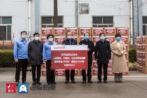 孚日集團捐贈南京航空航天大學N95口罩10萬只