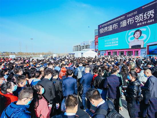创新赋能 共赢未来 2022北京墙纸墙布窗帘软装展焕新出发