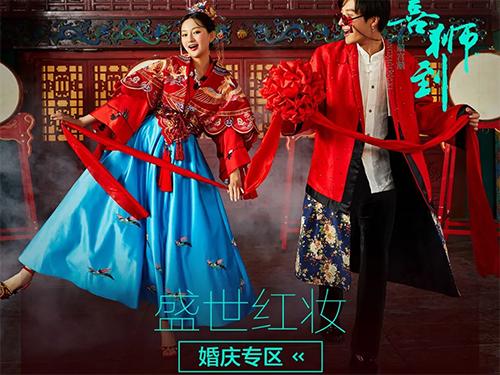 罗莱家纺---大牌深受女性喜爱的床上用品品牌!