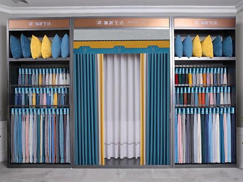 蝶依斓(湖南)窗帘智慧工厂正式投产